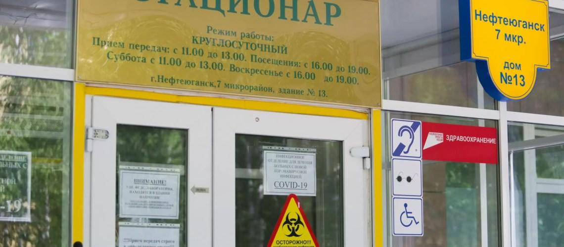 Россия побила предыдущий рекорд по смертности от COVID-19