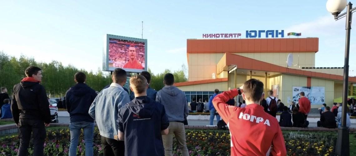 В Нефтеюганске откроется четырёхзальный кинотеатр