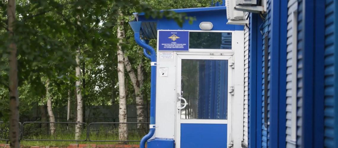 Прокуратура ХМАО предупредила о резком росте преступности