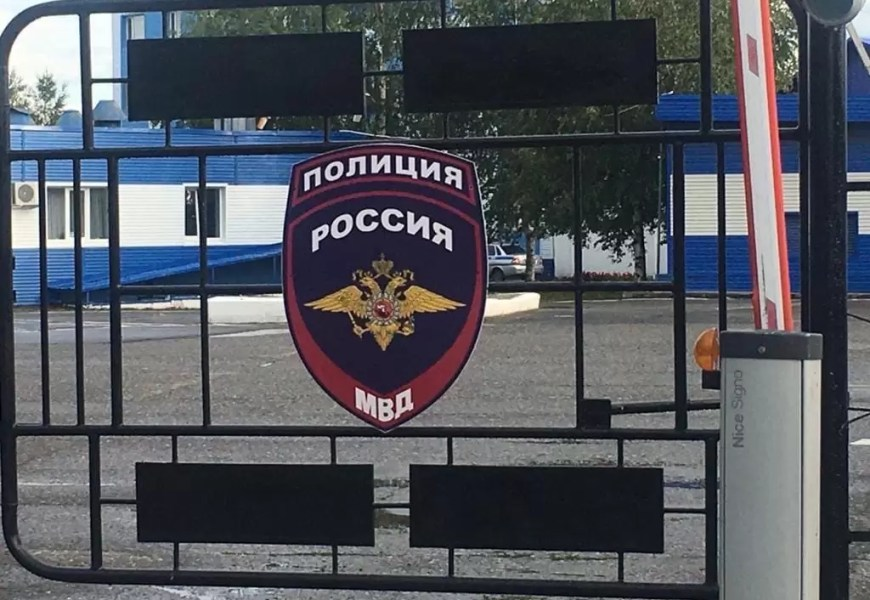 Cводка преступлений и происшествий, зарегистрированных в дежурной части ОМВД России по г. Нефтеюганску за минувшие выходные дни с 2 по 4 июля 2021 года.