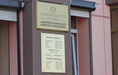Губернатор Комарова в разгар новой волны коронавируса задумала оптимизацию Центров занятости