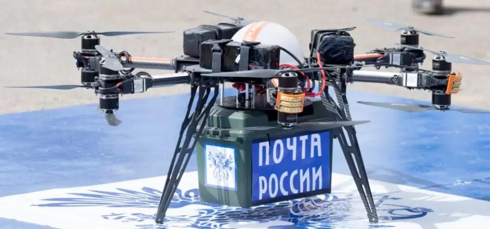 «Почта России» запустит беспилотники в ХМАО