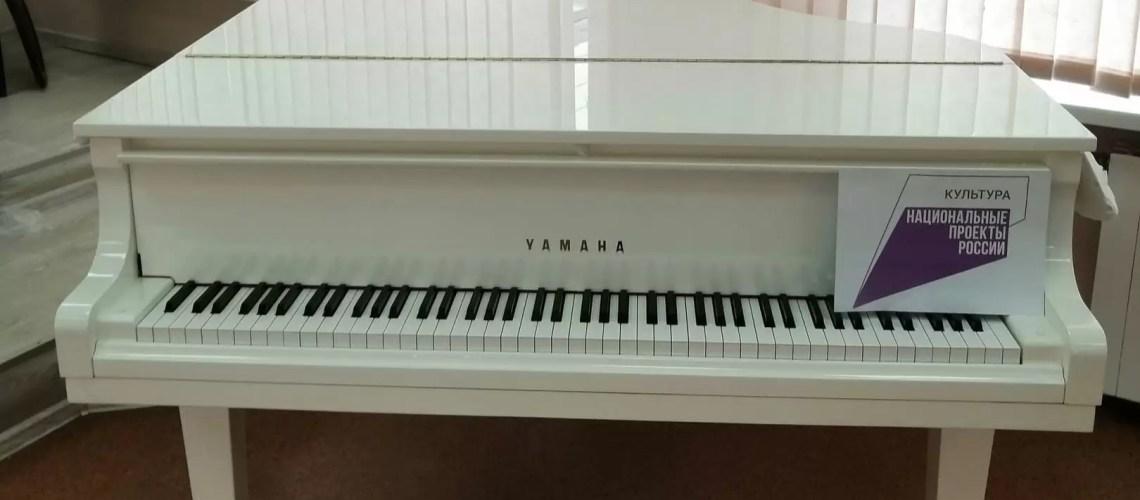 В детскую школу искусств Нефтеюганска поступили музыкальные инструменты