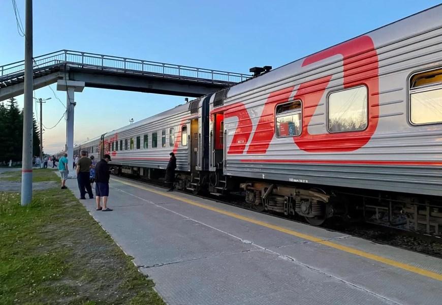 В России вступили в силу новые правила проезда пассажиров в поездах