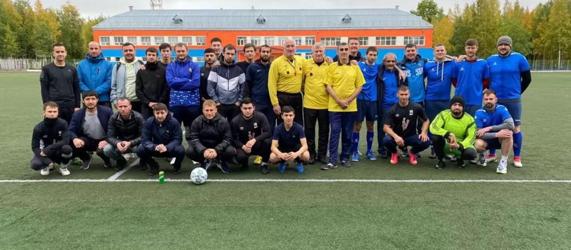 В Нефтеюганске начался чемпионат города по футболу, среди мужских команд.