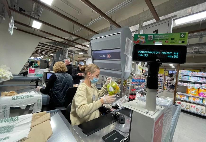 Visa повысит комиссию за прием карт для супермаркетов