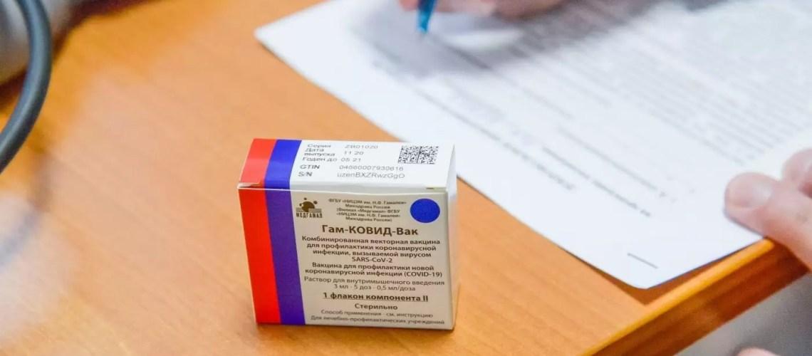 Больше полумиллиона югорчан завершили вакцинацию против коронавируса