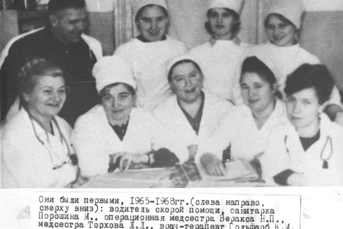 Нефтеюганской больнице 54!