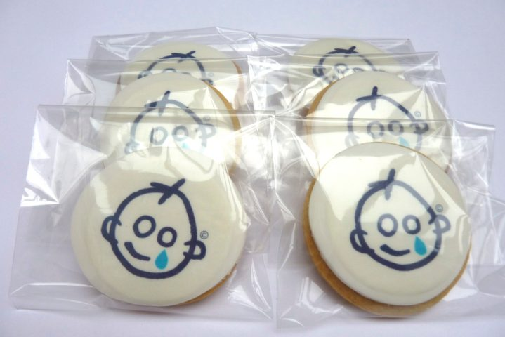 Great Ormond Street Hospital Cookies