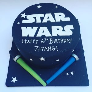 Star Wars Logo Cake
