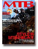 MTBmag.jpg