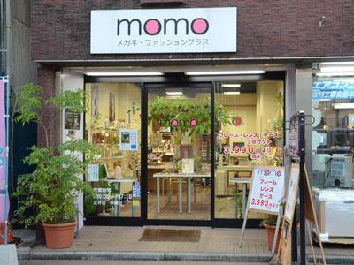 心地よいメガネ momo   お店情報   大久保インターネット商店街
