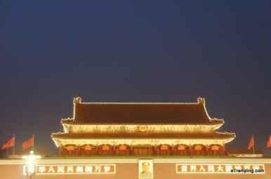 beijing-china-34