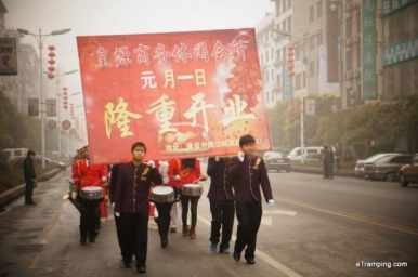 chinese-wedding-3