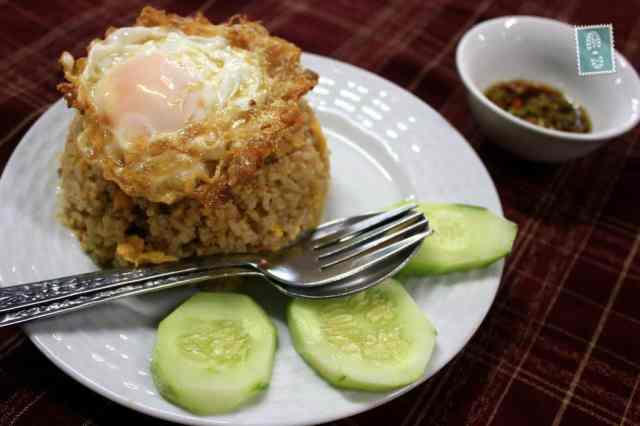Fried rice and egg