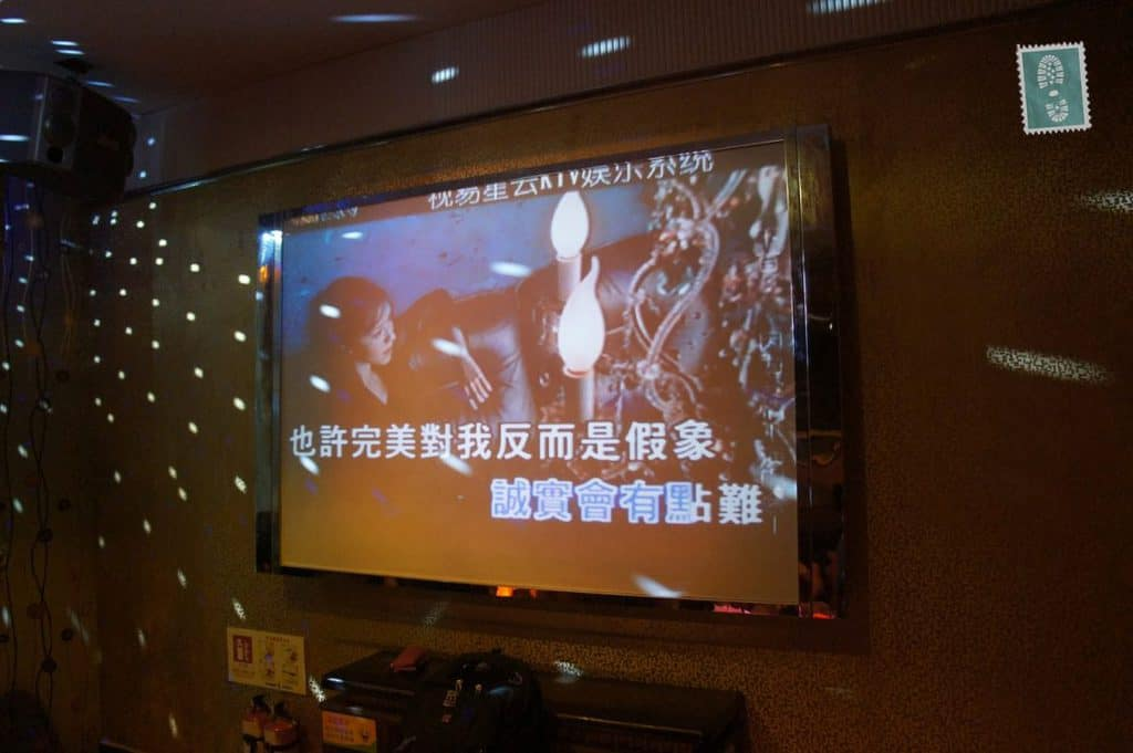 A Mini Guide To Ktv In China Etramping Adventure Travel Blog