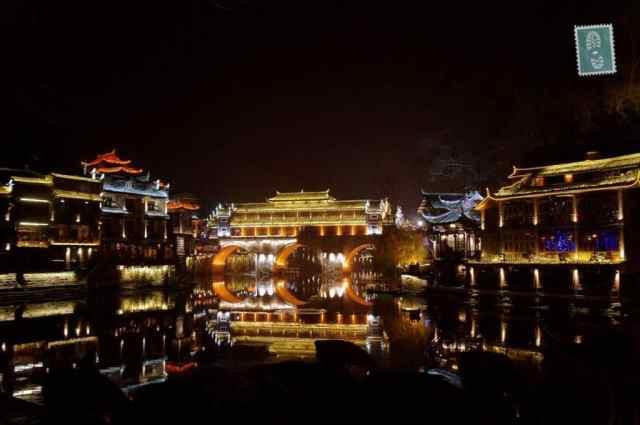 Fenghuang city, Hunan, China at night