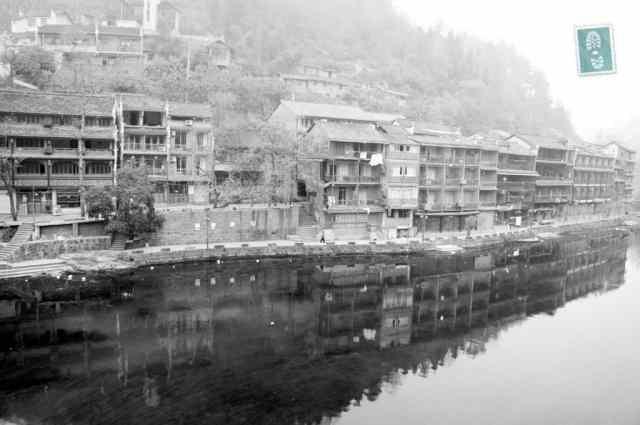 Fenghuang city, Hunan province, China