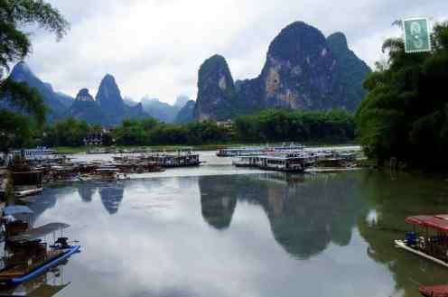 Xing Ping