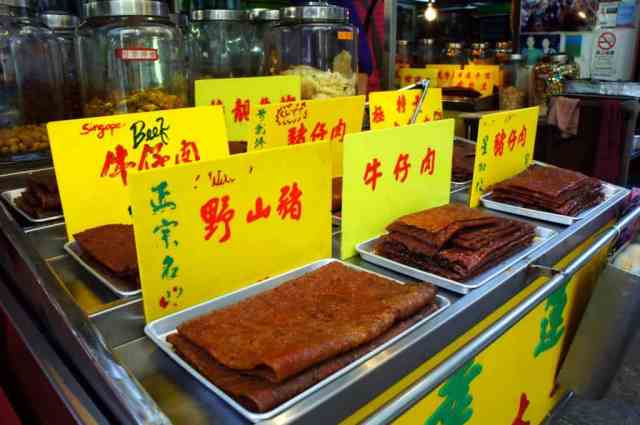 Local meat being sold in shops in Macau