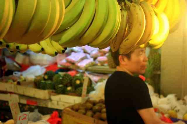 Fruit market bananas in Macau