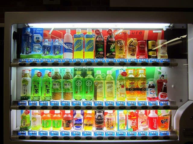 One of the many drinks vending machines, so much to choose from in Hiroshima, Japan
