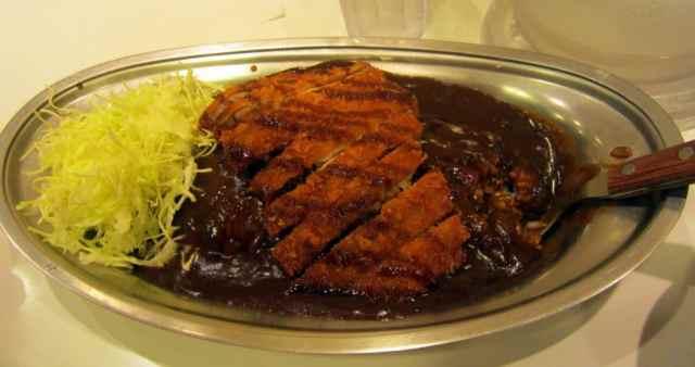 Curry Donburi