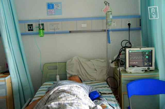 Chinese patient sleeping