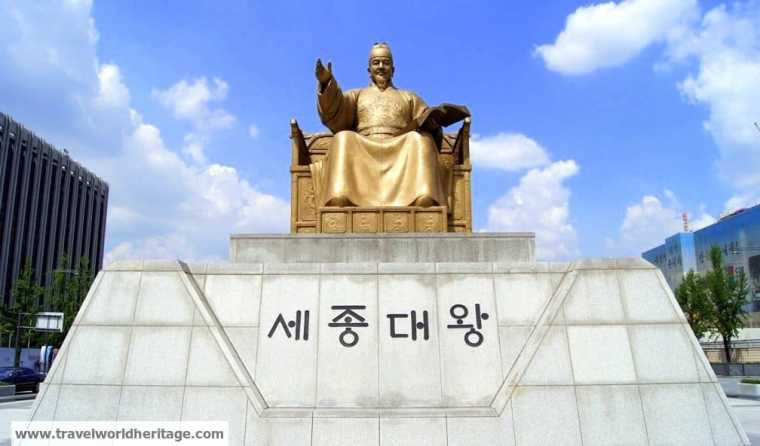 Statues of Sejong and Yi