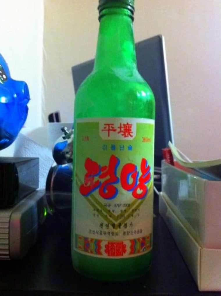 20 North Korean Soju (bought at DMZ)