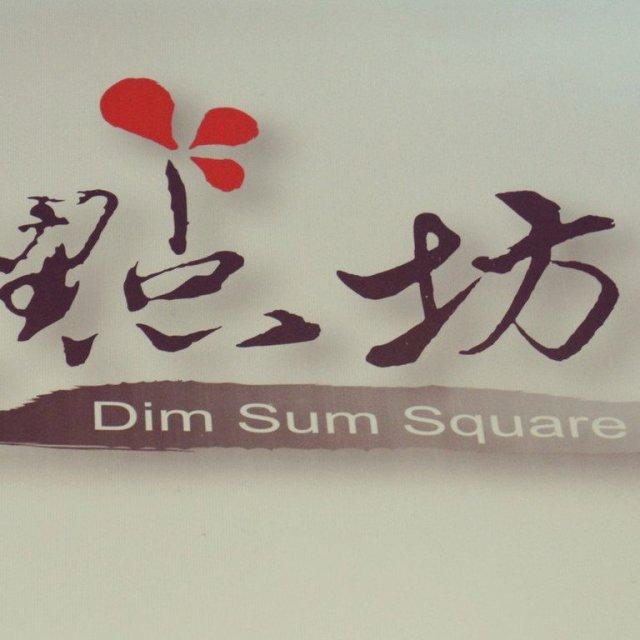 Dim Sum Restaurant, Hong Kong