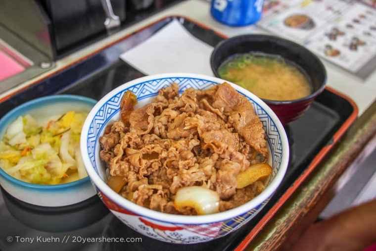 A Yoshinoya beef bowl.