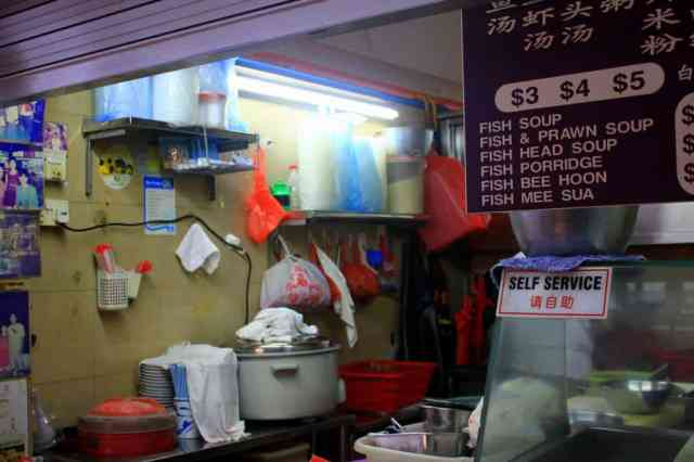 Maxwell Road Hawker Center, Singapore