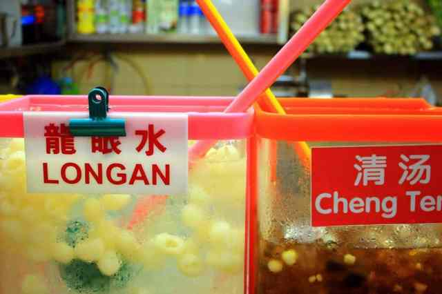 Drinks Hawker Center Longan