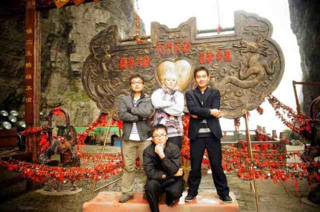 Chinese gang