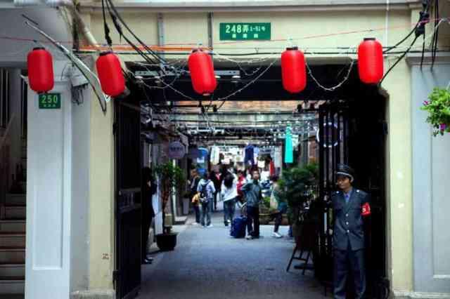 2010-10-28 Tianzifang-004