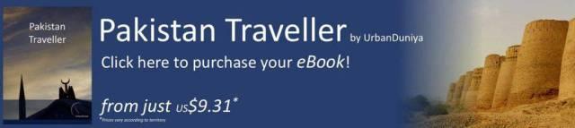 Pak Traveller banners1