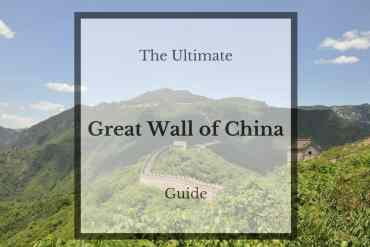 the-ultimate-guide-to-the-great-wall-china