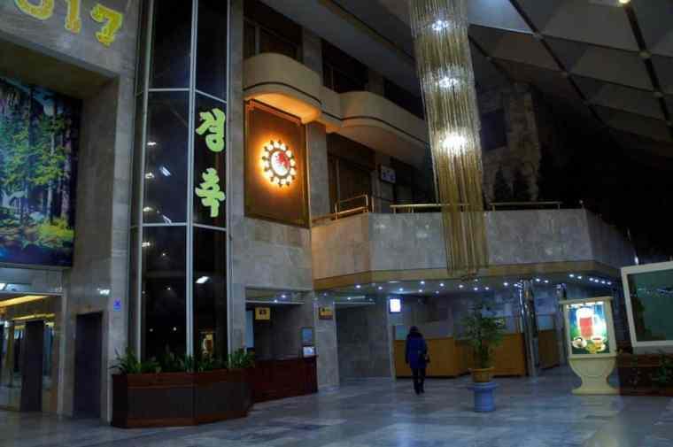 Hotel lobby in Hotel lobby in Pyongyang