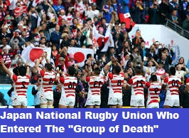 Japan national rugby union who entered the
