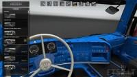 RJL Scania blue interior