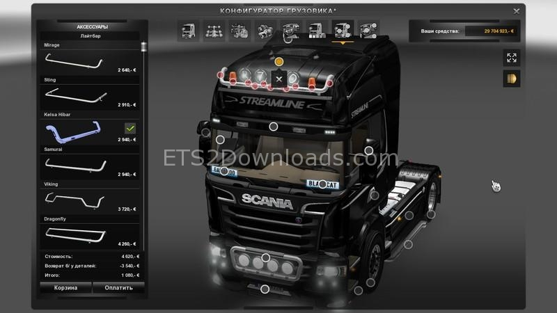 edited-tuning-pack-for-scania-ets2-1