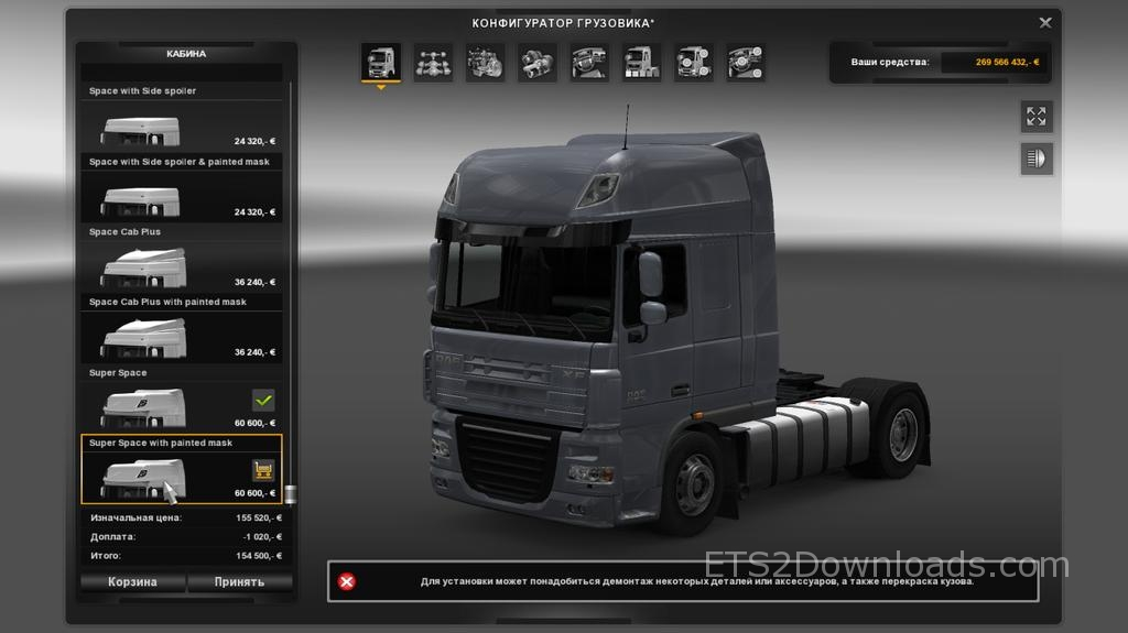 wilson-mc-crudy-combo-pack-for-daf-xf-5
