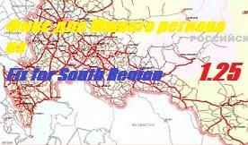fix-south-region-v5-0-1-25-1