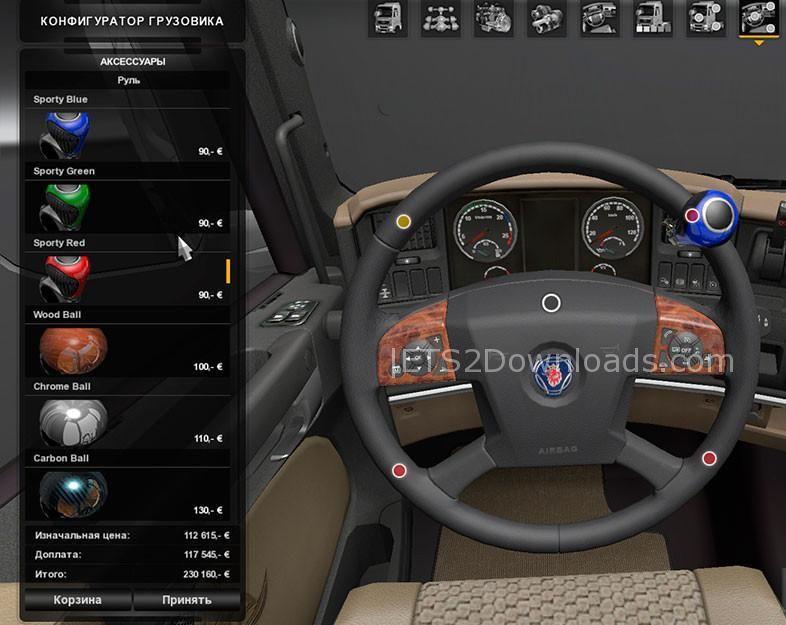 steering-wheels-scania-r-r-streamline-tunning-1