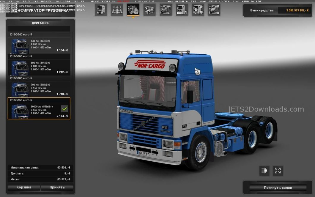 volvo-f16-cargo-fixed-3