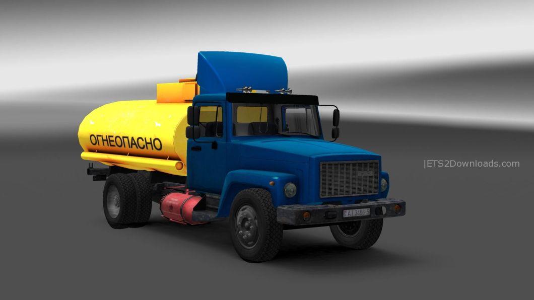 gas-3307-3308-3