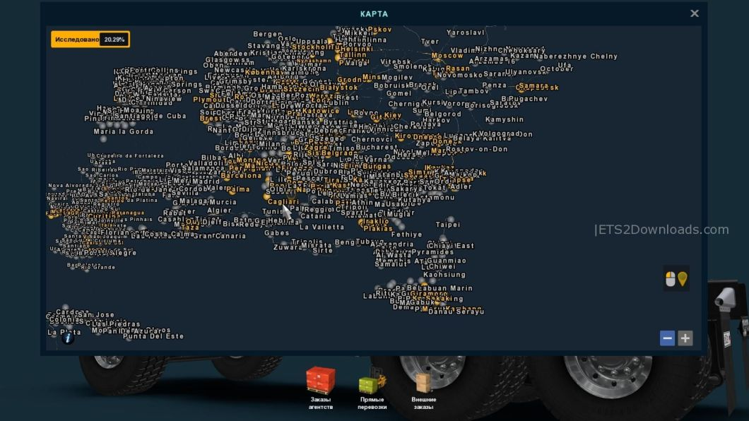 mario-map-compatible-dlc-france-5
