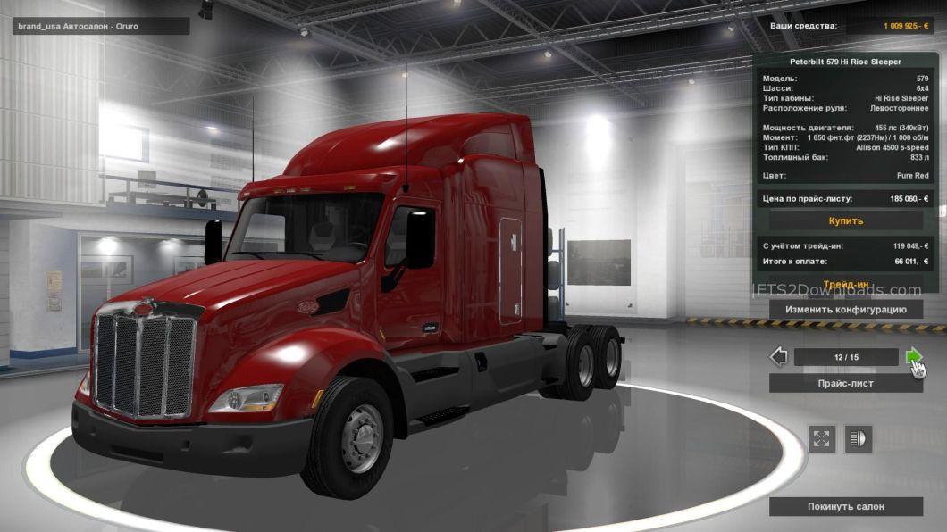 american-truck-pack-4