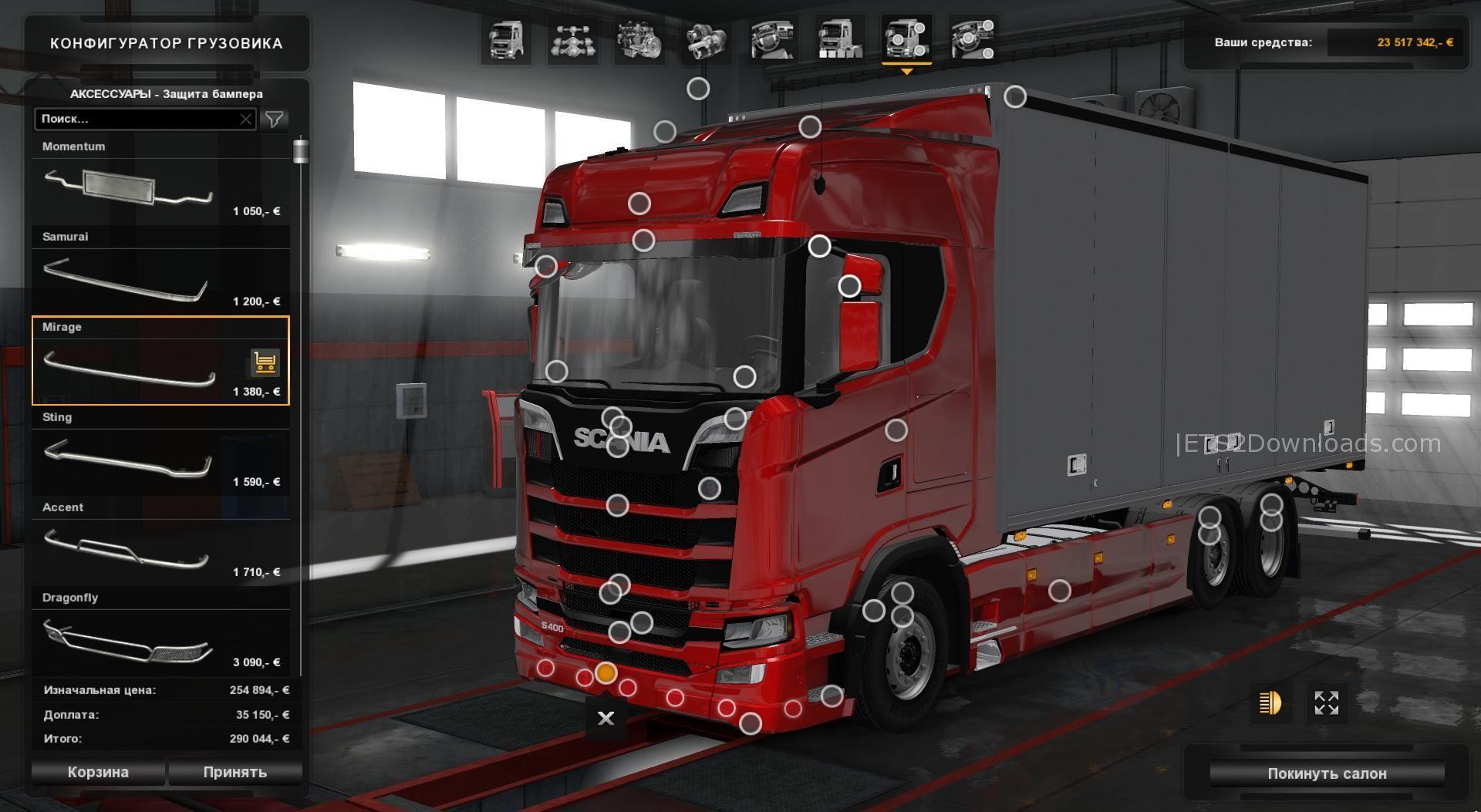Scania NextGen  S730 v128x  ETS 2 Mods  ETS2Downloads